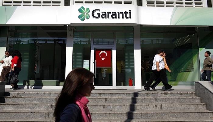 Garanti Bankası göz tanıma sistemi teknolojisini getirdi