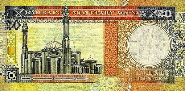 bahreyn dinarı