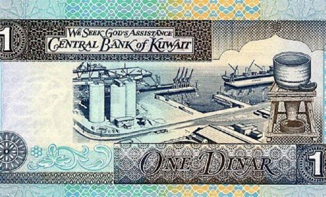 kuveyt-dinari-neden-degerli-kuveyt-dinari-dolar-kuveyt-dinari-euro