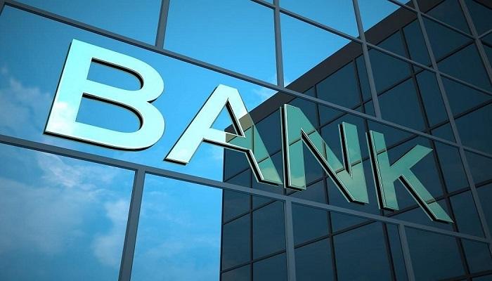 en büyük bankalar listesi açıklandı