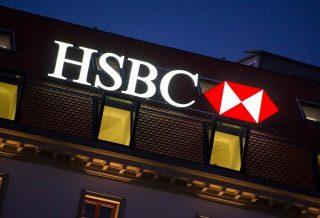 hsbc-aidatsiz-kredi-karti