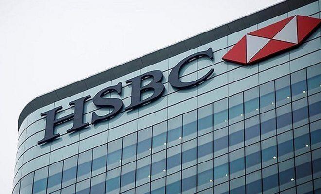 hsbc-bank-guvenilir-mi-hsbc-kimin-hsbc-turkiye-kimin-hsbc-sube-hsbc-personel