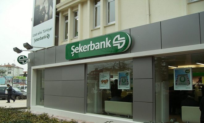 sekerbank-aidatsiz-kredi-karti-seker-kart