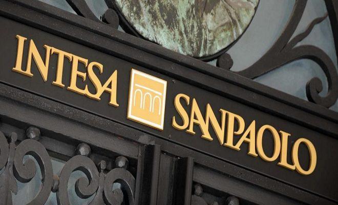 Intesa-Sanpaolo-adres-Intesa-Sanpaolo-iletisim