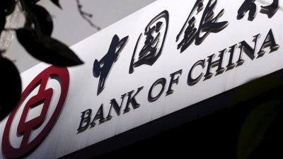 bank-of-china-kimin-bank-of-china-faks