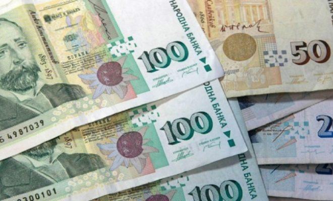 bulgaristan-para-birimi-bulgar-levasi-euro