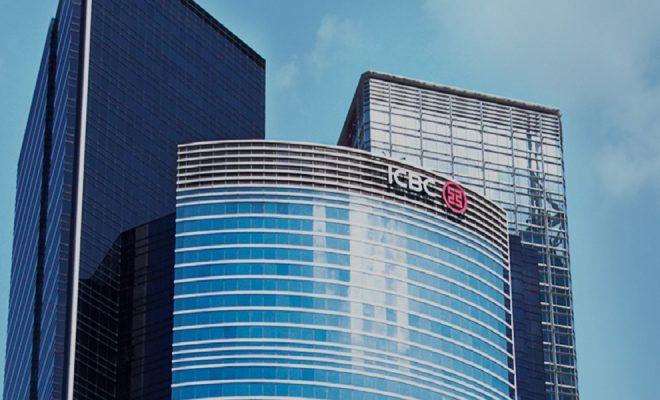 icbc-kredi-karti-bonus-kart