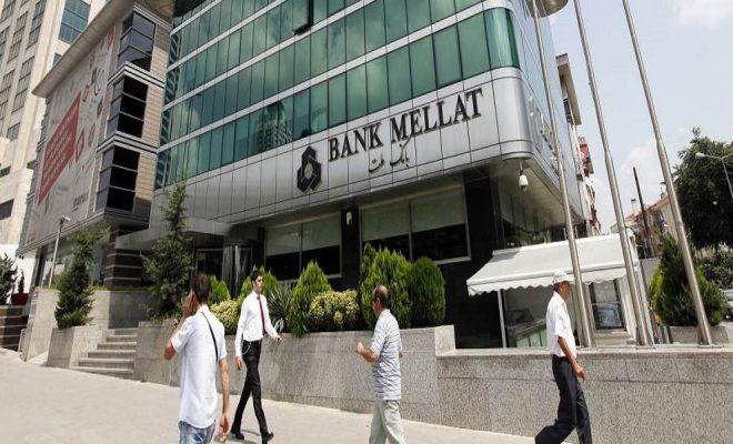 turkiyede-iran-bankasi-bank-mellat-nedir-bank-mellat-kimin-bank-mellat-iletisim-bank-mellat-tel