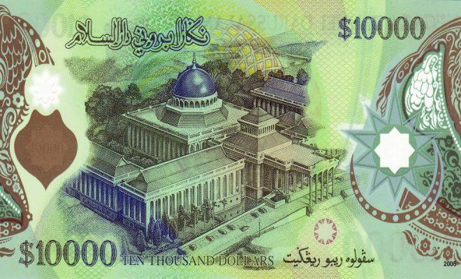 Brunei-Para-Birimi-Brunei-Dolari-Brunei-Ekonomisi