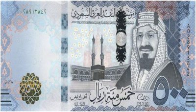 suudi-arabistan-kagit-paralari