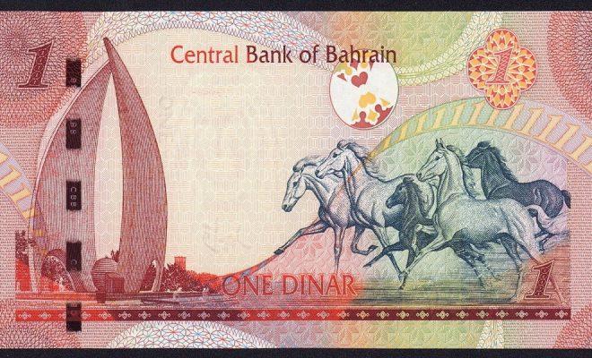 bahreyn-para-birimi-bahreyn-nerede