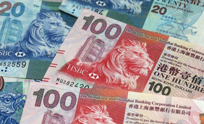 hong-kong-dolari-nerede-bozdurulur-nereden-alinir