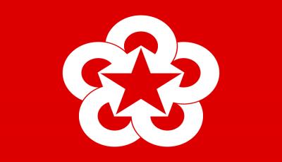 comecon-turkiye-comecon-sosyalist