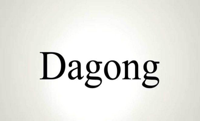 dagong-nedir-dagong-ne-demek-dagong-acilimi