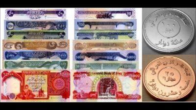 irak-parasi-irak-para-birimi-irak-dinari
