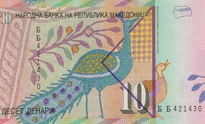 makedonya-para-birimi-avro-makedon-euro-makedonya