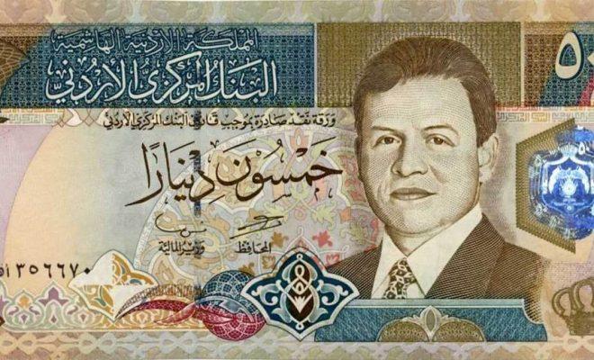 urdun-dinari-urdun-para-birimi-urdun-dinari-neden-degerli-urdun-dinari-neden-pahali