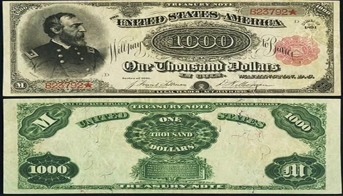 1000-dolar-piyasada-var-mi-1000-dolarlik-banknot-var-mi