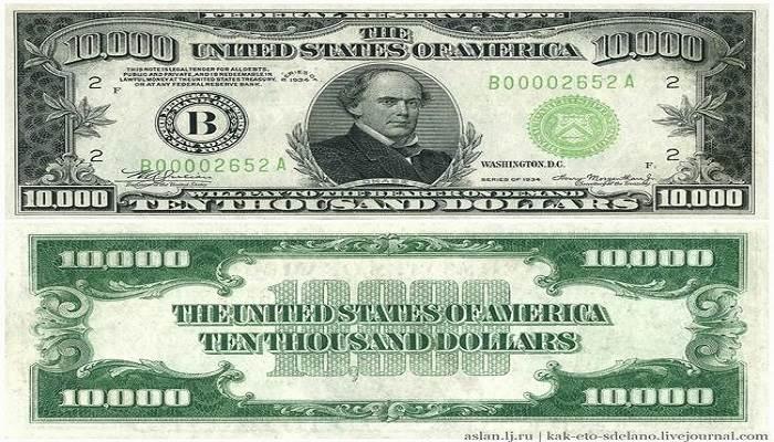 10000-dolar-banknot-var-mi-10000-dolarlik-banknot