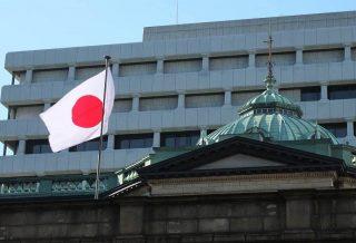 japonya-merkez-bankasi-tarihcesi-bank-of-japan