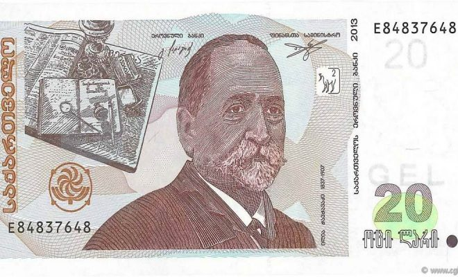 gurcistan-larisi-neden-degerli-gurcu-larisi-neden-degerli-20-lari-finanstaksi-com
