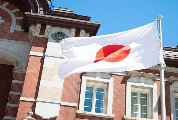 japonya-merkez-bankasi-toplanti-tarihleri-2020-japonya-merkez-bankasi-toplantisi-ne-zaman-2020