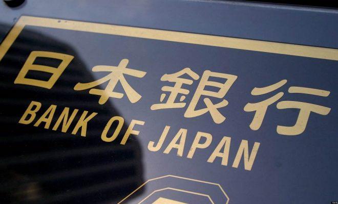 japon-bankalari-japonya-bankalari-japon-bankacilik-sistemi