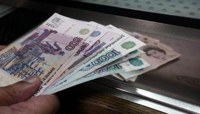 rus-rublesi-simgesi-rusya-para-birimi-simgesi-ruble-degersiz-mi-rus-rublesi-degersiz-mi