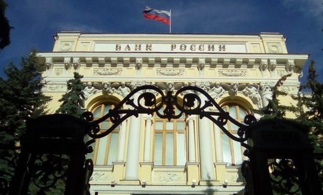 rusyanin-en-buyuk-bankalari-rus-bankalari-listesi