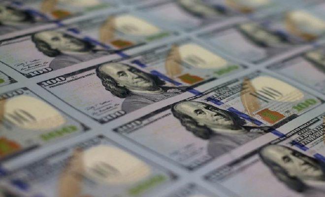 en-yuksek-dolar-banknot-2019-en-yuksek-dolar-banknotu-200-dolar-var-mi