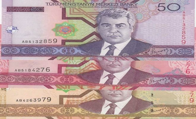 turkmen-parasi-turkmenistan-para-birimi-turkmen-para-birimi