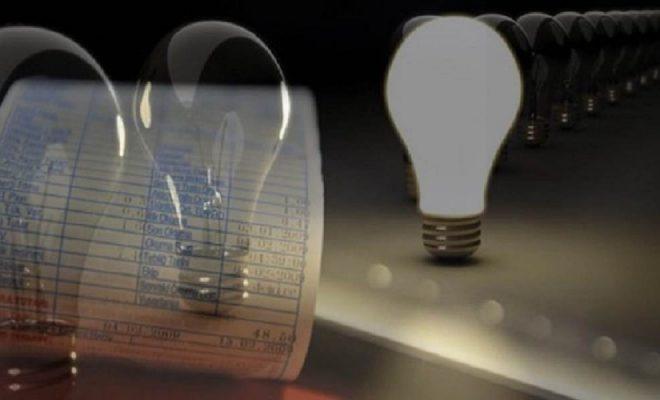 2019-devlet-elektrik-faturasi-destegi-2019-devlet-elektrik-faturasi-odeme