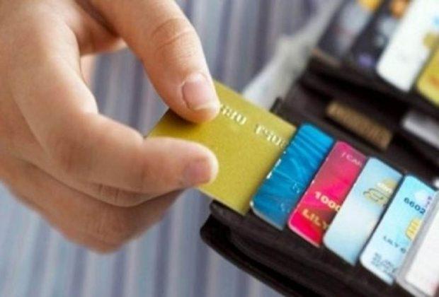 vakifbank-kredi-karti-borc-kapatma-kredisi-2019