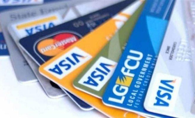 aidatsiz-kredi-karti