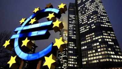 euro-bolgesi-enflasyon-orani-kasim