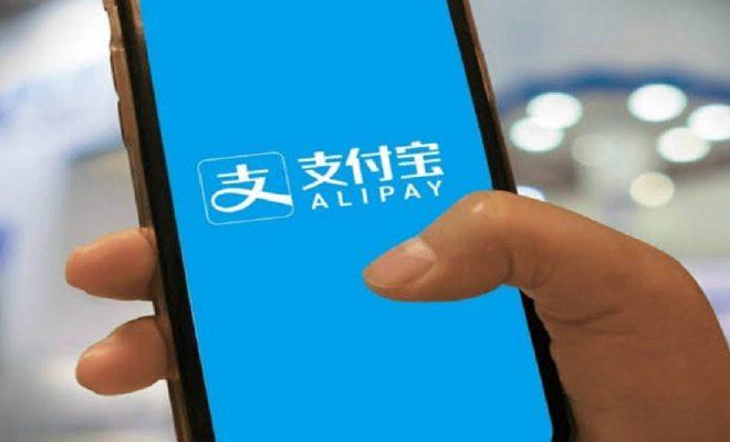 alipay-nedir-alipay-nasil-kullanilir