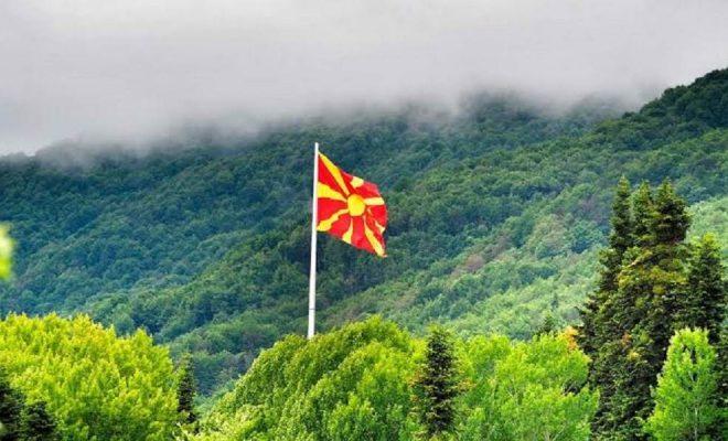makedonya-ekonomisi-nasil-medonya-asgari-ucret-2020