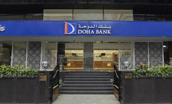 Doha-Bank-Kimin-Turkiye-katar